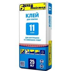 Клей для плитки БУДМАЙСТЕР Клей-11 (25кг)