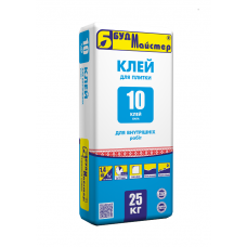 Клей для плитки БУДМАЙСТЕР Клей-10 (25кг)
