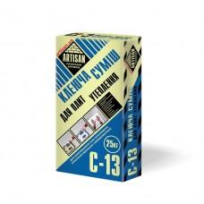 Клей для пенопласта и минеральной ваты АРТИСАН С-13 (Artisan), 25кг