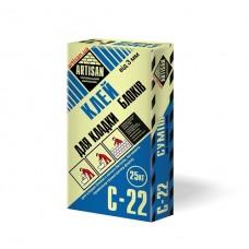 Клей для газоблока АРТИСАН С-22 (Artisan), 25кг