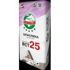 Ансерглоб ВСТ-25 Шпаклевка финишная (белая), 15кг