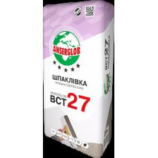 Ансерглоб ВСТ-27 Шпаклевка финишная (светло-серая), 20кг