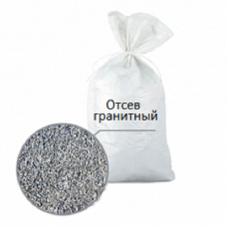 Гранитный отсев в мешках фракция 0-5мм (35кг)