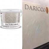 DARICCO Factura micro Декоративная штукатурка (Дарико Фактура микро), 15кг