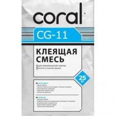 Корал CG 11 Клей для керамической плитки, 25кг (Coral)
