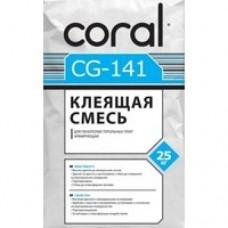 Корал CG 141 Клей армирующий для пенопласта и минеральной ваты, 25кг (Coral)