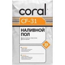 Корал CF 31 Стяжка цементная 20-80мм, 25кг (Coral)