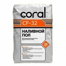 Корал CF 32 Легковыравневаемый наливной пол 15-80мм, 25кг (Coral)