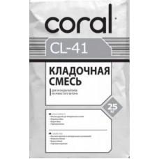 Корал CL 41 Клей для газоблока, 25кг (Coral)