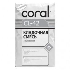 Корал CL 42 Клей для газоблока зимний до -10 С, 25кг (Coral)