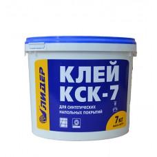 Клей для линолеума Лидер КСК-7, 14кг