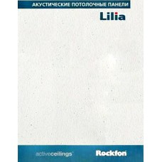 Плита потолочная из базальтовой ваты Rockfon Lilia (Рокфон Лилия)