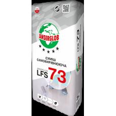 Ансерглоб LFS-73 Самовыравнивающаяся цементно-гипсовая смесь (5-100мм), 23кг