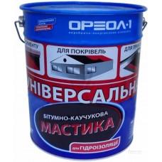 Мастика битумно-каучуковая ОРЕОЛ-1 Универсальная 10кг