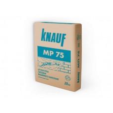 КНАУФ МП-75 Гипсовая машинная штукатурка (Knauf MP-75) 30кг