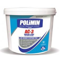 ПОЛИМИН АС-3 Краска грунтующая (Polimin), 15кг