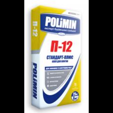 ПОЛИМИН П-12 Клей для плитки (Polimin), 25кг