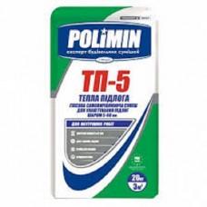 ПОЛИМИН ТП-5 Гипсовая самовыравнивающаяся смесь (от 3 до 40мм), 20кг