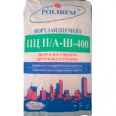 Полирем цемент М-400 (25кг)