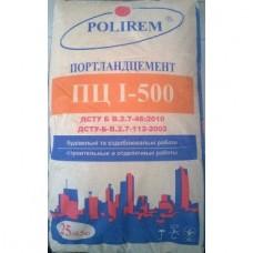 Полирем цемент М-500 (25кг)