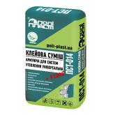 ПОЛИПЛАСТ ПCT-014 Универсальный армирующий клей для систем утепления, 25кг