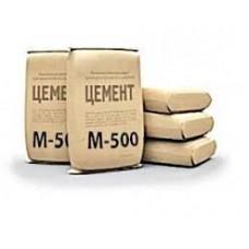 Цемент М-500 (46кг)