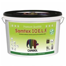 CAPAROL Samtex 10 Краска интерьерная латексная шелковисто-матовая, 10л (Капарол Самтекс)