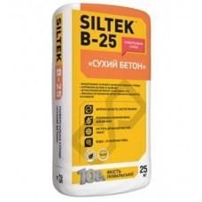 """SILTEK B-25 Универсальная смесь """"Сухой бетон"""" (Силтек), 25кг"""