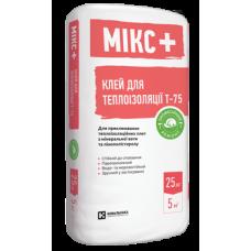 SILTEK Микс+ Т-75 Клей для пенопласта и минеральной ваты (Силтек), 25кг