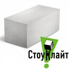 Газоблок Стоунлайт 200*300*600 (Киев)