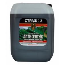 Антисептик для усиленной защиты древесины СТРАЖ-3 (готовая), 10л