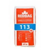 REDBAG 113 Эластичный клей для плитки и камня (Редбег) 25кг