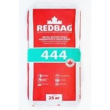 REDBAG 444 Штукатурка цементная машинного нанесения (Редбег) 25кг