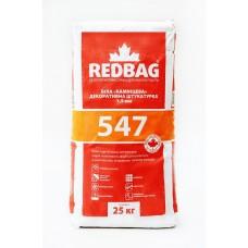 REDBAG 547 Декоративная штукатурка камешковая 1,5мм белая (Редбег) 25кг