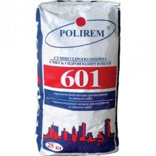 Гидроизоляционная смесь  ПОЛИРЕМ СГи-601, (Polirem) 25кг