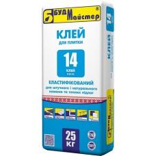 Клей для плитки эластичный БУДМАЙСТЕР Клей-14 (25кг)
