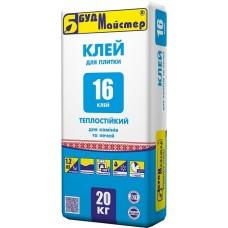 Клей для плитки теплостойкий БУДМАЙСТЕР Клей-16 (20кг)