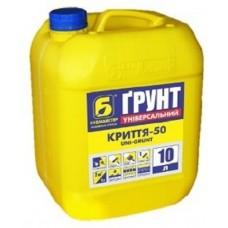 Грунтовка универсальная акриловая БУДМАЙСТЕР КРИТТЯ-50 (10л)