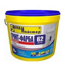 Грунт-краска акриловая с кварцевым песком БУДМАЙСТЕР КРИТТЯ-62 (10л)