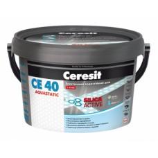 CERESIT CE 40 Aquastatic Затирка для швов плитки эластичная влагостойкая, 2кг (Церезит)