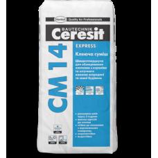 CERESIT CM 14 Express Клей для плитки, 25кг (Церезит)