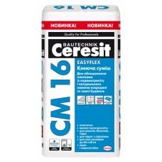 CERESIT CM 16 Клей для плитки эластичный, 25кг (Церезит)