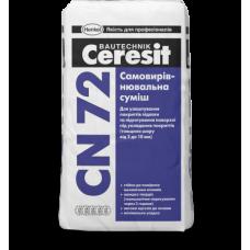 CERESIT CN 72 Самовыравнивающаяся смесь (2-10мм), 25кг
