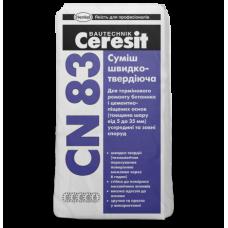 CERESIT CN 83 Быстротвердеющая смесь (5-35мм), 25кг