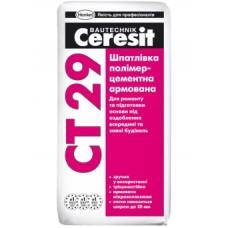 CERESIT CT 29 Шпаклевка полимерцементная армированная, 25кг