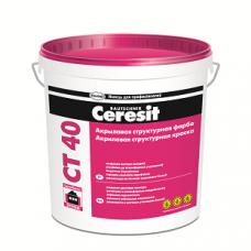 CERESIT CT 40 Краска структурная акриловая, 10л (Церезит)