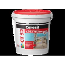 CERESIT IN 52 Краска интерьерная акриловая моющаяся ПРЕМИУМ, 10л (Церезит)
