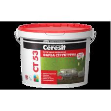 CERESIT IN 53 Краска интерьерная акриловая структурная, 10л (Церезит)