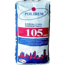 Клей для керамической плитки  ПОЛИРЕМ СКл-105, (Polirem) 25кг